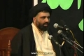[05] Tafseer-e-Ziarate Ashura by Agha Jawad Naqvi - Urdu