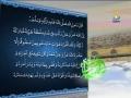 Hadith e Noor 02 - Hazrat Imam Zainaul Abideen (a.s) - Arabic Urdu