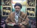 [01] Islamabad حکمت علئ Hikmat e Ali (a.s) - 21 Muharram 1434 - Ustad Syed Jawad Naqavi - Urdu
