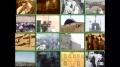 [55] Documentary - History of Quds - بیت المقدس کی تاریخ - Dec.10. 2012 - Urdu