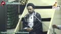 [02] منشورعزاداری Muharram1434 خمسہ مجالس H.I. Syed Sadiq Raza Taqvi - Urdu