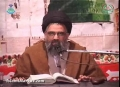 [01] عقل عظیم سرمایہ - Ustad Syed Jawad Naqavi - 26 Muharram 1434 - Urdu
