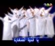 Nasheed For Children - Arabic