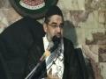 (Day 3 Part 2) April 08 - Helping Imam E Hujjat (Mehdi a.s) during his Ghaibat (Lahore) - Urdu