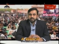 Karachi Sit-in (Dharna) - News & Analysis - Urdu