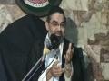 (Day 4 Part 2) April 08 - Helping Imam E Hujjat (Mehdi a.s) during his Ghaibat (Lahore) - Urdu