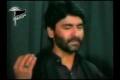 Tere Shaher Se Jatay Hain - Nadeem Sarwar Noha 1996 - Urdu