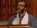 Gaza Fundraising Event ISYR Toronto - Ali Mallah - December 2012 - English