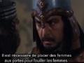 [03] Le Livre de Mokhtar - Mukhtarname - Persian Sub French