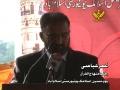 یوم حسین Youm e Hussain Islamic Uni Islamabad - Umer Abbasi - Albalagh - Urdu