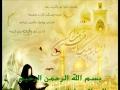 Ziyarat Sayeda Ruqayyia (Sakina) (s.a) - Arabic