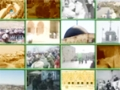 [62] Documentary - History of Quds - بیت المقدس کی تاریخ - Dec.18. 2012 - Urdu
