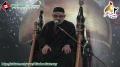 [02] Safar1434 - Ummat ki bunyadi Mushkilaat quran-o Sunnat ki roshni main - H.I. S. Ali Murtaza Zaidi - Urdu