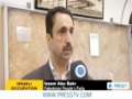 [19 Dec 2012] Israel to expand settlement units in Ramat Shlomo - English