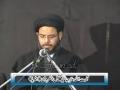 [3] Safar 1430 - Imam e Zamana (a.s.) - H.I Syed Aqeel ul Gharavi - Urdu