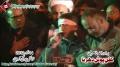 [کراچی دھرنا] Noha by Brother Ahmed Nasiri (Dasta-e Imamia) - 14 December 2012 - Urdu