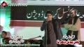 [کراچی دھرنا Day 2] Noha By Zain Zaidi - 15 December 2012 - Urdu