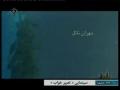 سینمایی − تعمیر خواب Movie - Interpretation of dream - Farsi