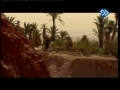 سینمایی − سایه بر خورشید Movie - Shadow on the Sun - Farsi