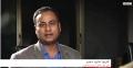 [Exclusive] Shia Genocide: Raza Rumi with BBC - Urdu