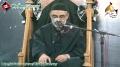 [06] Safar1434 - Ummat ki bunyadi Mushkilaat quran-o Sunnat ki roshni main - H.I. S. Ali Murtaza Zaidi - Urdu