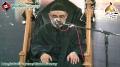[07] Safar1434 - Ummat ki bunyadi Mushkilaat quran-o Sunnat ki roshni main - H.I. S. Ali Murtaza Zaidi - Urdu