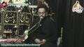[Majlis] 25 Muharram 1434 - Qabooliyate Dua ki rukawaten - H.I. Sadiq Raza Taqvi - Urdu