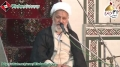 [01] Muharram 1434 - Nizaame Tauheed - H.I. Ghulam Abbas Raisi - Urdu