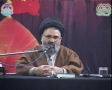 [01][Safar 1434] خواتین کی ذمہّ داریاں Khawateen ki Zimmedariyan - Ustad Syed Jawad Naqavi - Urdu