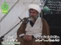 [01] Muharram 1434 - Marefat or us ki Aqsaam - H.I. Raja Nasir Abbas - Urdu