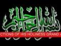 Admonishments by Ayatullah Behjat - Letter 1 - English