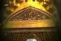 قرآن و اذان صبح Quran and Azan Fajr - Arabic, Farsi