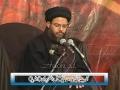[1] Safar 1430 - Imam e Zamana (a.s.) - H.I Syed Aqeel ul Gharavi - Urdu