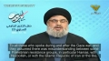 [ENGLISH] Sayyed Nasrallah on the Current Relationship between Hezbollah/Iran and Hamas - Arabic sub English