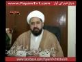 [Interview] Allama Ameen Shaheede On Shia Genocide - Urdu