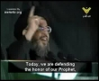 Sayyed Hassan Nasrallah - We Will Defend Our Prophet With Our BLOOD! - Arabic Sub English