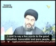 Sayyed Hassan Nasrallah - We Are Fighting The Battle of the Islamic Nation - Arabic Sub English