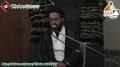 [Majlis-1/3] 26 Muharram 1434 - Marfat-e-Imame Zamana (As) - H.I. Sadiq Raza Taqvi - Urdu