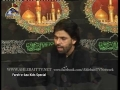 [Great] Pyare Bachu  by  Shadman Raza Ahlebait TV London - Urdu