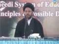 Seminar - Tauheedi System of Education - Allama Aqeel-ul-Gharavi - Urdu