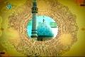 منتظران Montaziran - Farsi