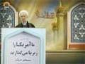 [28 Dec 2012] Tehran Friday Prayers - حجت الاسلام صدیقی - خطبہ نماز جمعہ - Urdu
