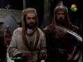 [08] مسلسل حجر بن عدي Hijir ibn Adiy - Farsi