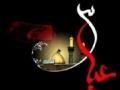 [Noha] Abbas Nayamad - Farsi