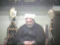 [01] Safar 1434 - دعا کا فلسفہ - Dua ka Falsafa - H.I. Hurr Shabbiri - Urdu