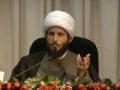 [05] Muharram 1434 - Understanding Karbala - Sh. Hamza Sodagar - English
