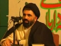 [02] Tashaiyo Ke Taqaze aur Zimmedarian by Agha Jawad Naqvi - Urdu