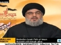 Sayyed Hassan Nasrallah (HA) - Arbaeen 2013/1434 (January 3, 2013) - English