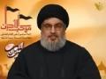 كلمة السيد حسن نصرالله خلال 40 إمام الحسين - Arabic