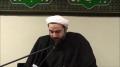 [03] Canonical vs. Ethical Sins   Sh. Farrokh Sekaleshfar   Arbaeen 1434   English